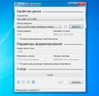 Загрузка Windows с флешки
