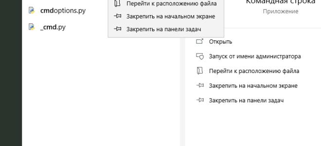 Клавиша безопасного Windows режима f8 не работае?