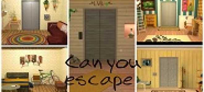 Can you escape прохождение. Can You Escape. Прохождение игры Can You Escape. Прохождение игры