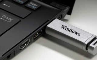 Какая нужна флешка для установки Windows 10?