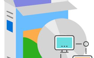 Как сделать локальную сеть через интернет?