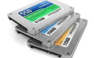 Нужно ли форматировать новый SSD диск?