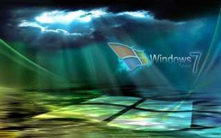 Как выбрать разрядность Windows 7 при установке?