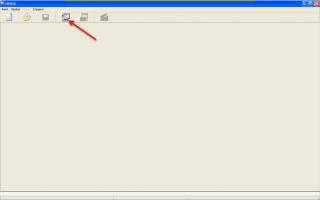 Программирование контроллера доступа С2000-2
