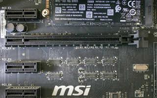 Как установить Windows 7 на SSD m2?
