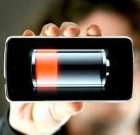 Калибровка батареи планшета android