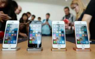 Во Франции Apple оштрафовали на 27 млн евро