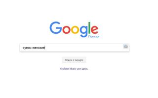 Что можно продавать через google покупки. Запрещенные товары