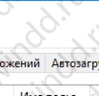 Windows 10 устранение неполадок зависло. Раздел File Explorer