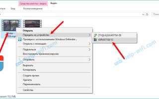 Как включить потоковую передачу. Как использовать DLNA-сервер в Windows? Потоковая трансляция мультимедиа с компьютера на ТВ. Добавление файлов и папок