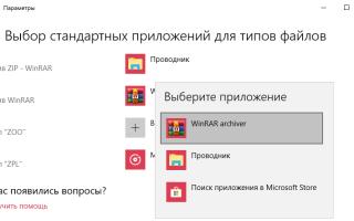 Исправляем ошибку типа Этому файлу не сопоставлена программ??