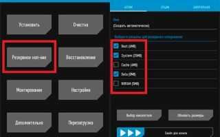 Обновление телефона htc one mini 2. Как прошить htc one mini, и где скачать прошивку? Проверить проверить наличие Root прав на Android