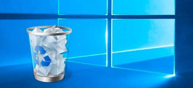 Как восстановить данные с корзины после очистки