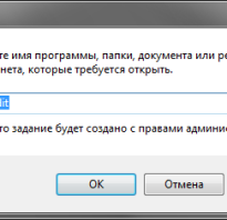 Реестр Windows: всё, что нужно знать для работы