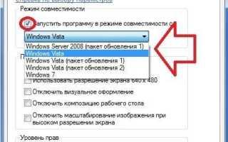 Режим Windows XP для Windows 7 и 10