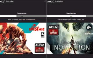Установить графический драйвер AMD для Windows 10