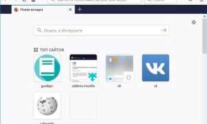 Как в Firefox включить поддержку пользовательских стилей