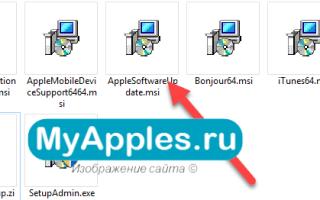 Не устанавливается itunes ошибка Windows installer