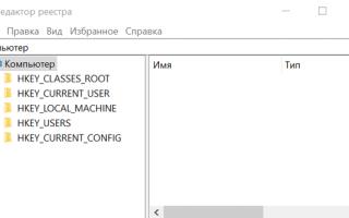 Главное про реестр операционной системы Window?