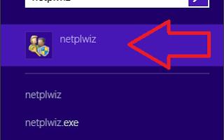 Как выключить пароль на windows 8