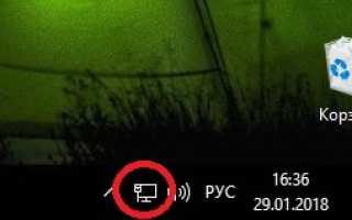 Как посмотреть скорость интернета на Windows 7