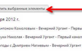 ТОП-2 Способа Как Удалить Историю в Google Chrome