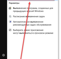 Как объединить диски в Windows 10 без потери данных