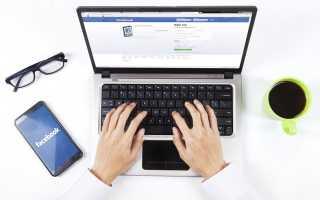 ТОП-15: Самые Полезные Расширения Для Фейсбук 2018 года