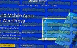 Плагин для создания мобильного приложения на wordpress. Создаем мобильные приложения в WordPress с помощью AppPresser