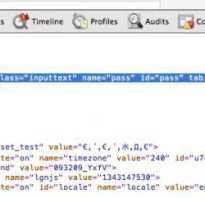 Как сделать пароль видимым вместо точек