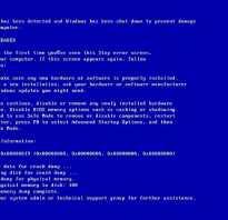 Ошибка 00000019 Windows 7