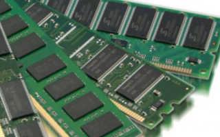 На что оказывает влияние объем оперативной памяти?