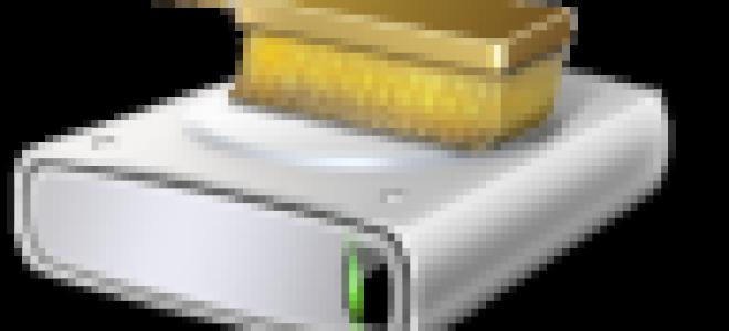 Как очистить папку winsxs в windows 8 1