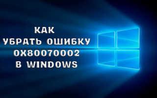 Как восстановить работу мастера диагностики windows 7