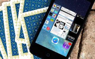 Как закрыть открытые приложения в iphone 5s