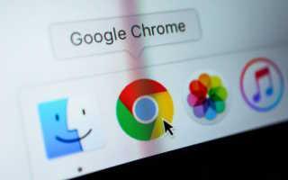 Как включить визуальную группировку вкладок в Google Chrome