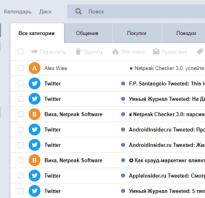 ТОП-15 Лучших Бесплатных Сервисов для Электронной Почты