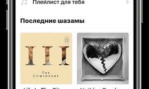 Автоматическое добавление музыки в плэйлист через Shazam