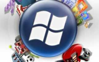 Несовместимое приложение windows 7 как исправить