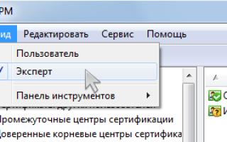 Ошибка построения пути сертификации криптопро арм