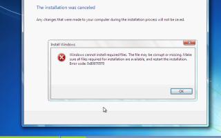 80070570 ошибка при установке Windows 7