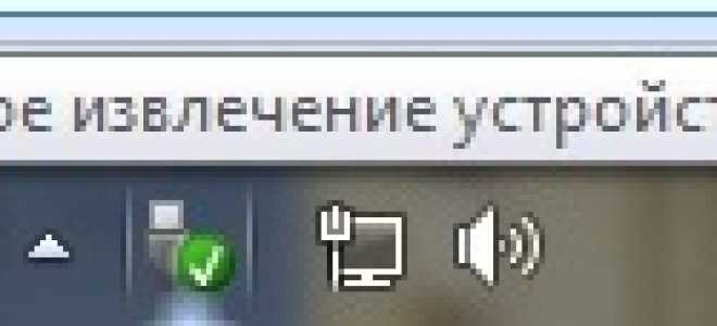 Android secure что за папка