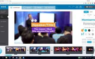 ТОП-10 Бесплатных Онлайн-Сервисов для Создания Видеоролика