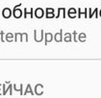 Обновление андроид с 5.1 до 6.0. Обновление Андроид: как обновиться до новой версии, сделать откат? Гайд в деталях. Что делать со старой версией