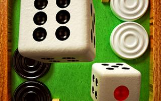 Backgammon – самые реалистичные нарды. Backgammon – самые реалистичные нарды Почему стоит скачать Backgammon Free на андроид