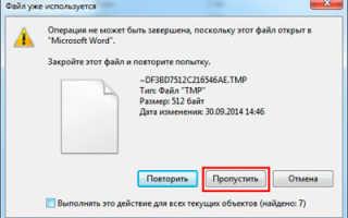 Как найти папку temp в windows xp