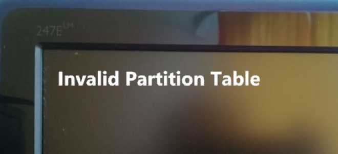 Invalid or damaged bootable partition при загрузке