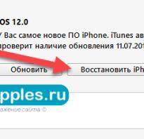 Возможно ли откатиться с ios 11. Как откатить версию IOS на iPhone, iPad. Новый раздел в Apple Music Videos