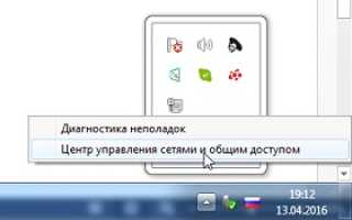 Как установить VPN на Windows?