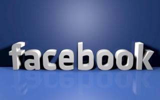 Как Удалить Страницу в Фейсбук — Все Способы 2018 Года